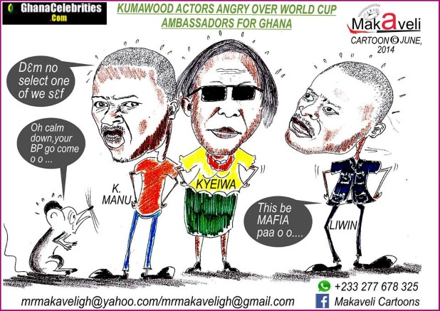 GC Cartoon1